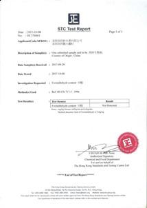 E1级多层实木板国际认证检测报告