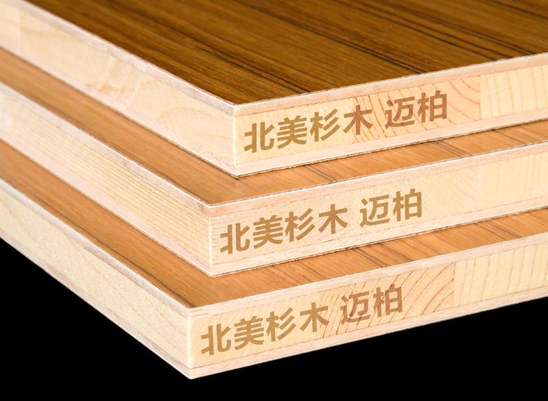 北美杉木实木板