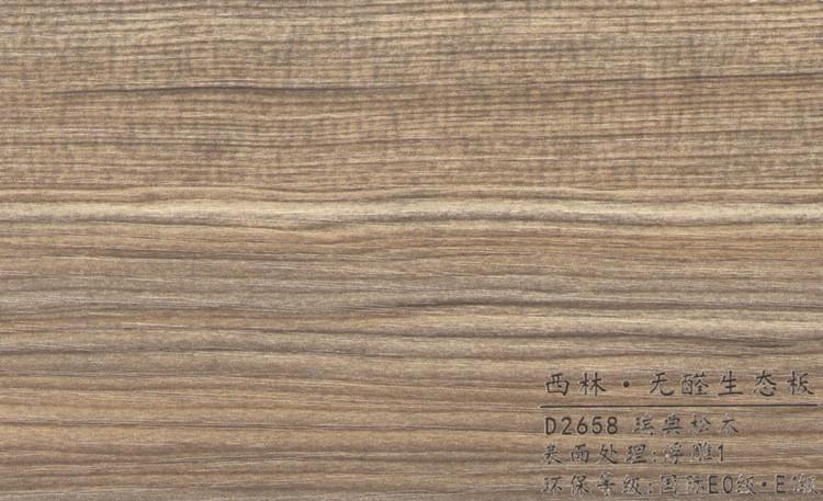 西林 D2658瑞典松木