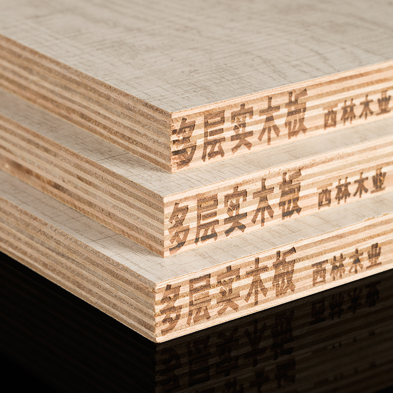 西林E1级多层实木免漆板